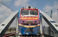 Inauguration du nouveau pont Ghênh sur la route ferroviaire transnationale