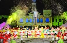 Soirée artistique célébrant la ville portant le nom du Président Hô Chi Minh