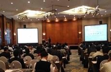 Promotion de l'investissement et du commerce des entreprises vietnamiennes au Japon