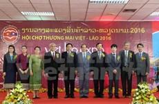 Ouverture de la foire commerciale Vietnam-Laos 2016