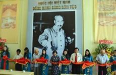 L'Assemblée nationale vietnamienne accompagne la nation