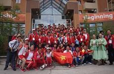 Jeux sportifs internationaux des enfants d'Asie : le Vietnam gagne 3 médailles d'or