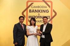 Une banque vietnamienne distinguée au Cambodge