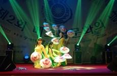 Deuxième Journée culturelle du Vietnam en République de Corée