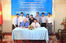 Quang Tri: Plan International Vietnam œuvre pour les enfants pauvres