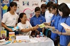 Hanoi: Plus de 7 millions de dollars pour stimuler le dépistage prénatal
