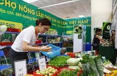 Des adresses sûres pour des produits agricoles sains