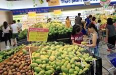 Hanoi : l'IPC de juillet en légère hausse