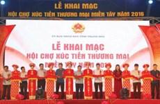 Foire de promotion du commerce de la région de l'ouest de Thanh Hoa 2016