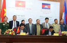 Renforcement de la coopération décentralisée Vietnam-Cambodge