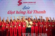 """Soirée de gala """"Gouttes rouges de la région de Thanh"""""""