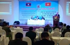 Kon Tum achève le travail de densification des bornes frontalières Vietnam-Laos