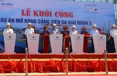 Coup d'envoi de la 2e phase du projet d'agrandissement du port maritime de Tien Sa