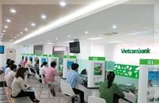 Vietcombank parmi les dix plus prestigieuses banques au Vietnam en 2016