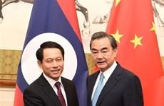 Le Laos et la Chine renforcent leurs relations