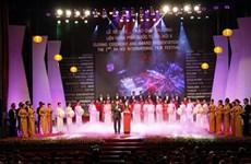 Hanoi attend son 4e Festival international du film