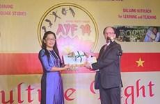 Clôture du Forum des jeunes d'Asie à Dà Nang