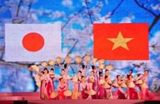 Bientôt les Journées d'échanges culturels Hôi An-Japon 2016