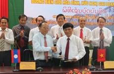 Thua Thiên-Huê et Sékong : volonté commune d'édifier une frontière de paix et d'amitié