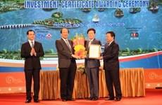 Un projet sud-coréen de 300 millions de dollars autorisé à Ha Nam