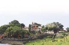 Fête du temple Cua Ông
