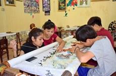 Village de l'Amitié du Vietnam : le monde se donne la main pour aider les victimes de l'agent orange