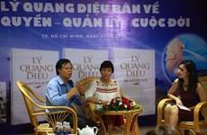 Publication d'une œuvre sur l'ex-Premier ministre singapourien Lee Kuan Yew