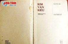Hà Tinh reçoit la traduction en roumain du Truyên Kiêu