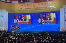 Le Vietnam, pays d'honneur de la CAEXPO 2016