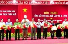 La 10e Édition du Festival de Huê sera tenu en avril 2018