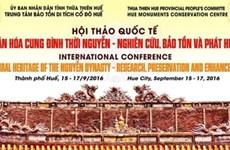 Conférence internationale sur le patrimoine culturel de la cour des Nguyên