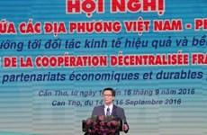 Clôture des 10èmes Assises de la coopération décentralisée franco-vietnamienne