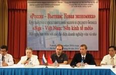 Intensification de la coopération vietnamo-russe dans le secteur médical