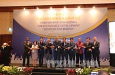ASEAN : les ministres de l'Energie s'engagent à coopérer dans la sécurité de l'énergie
