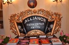 """Lancement du site culturel """"Alliance Maison Vietnam en France"""""""