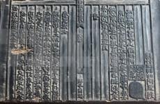 Des tablettes de bois du Vietnam inscrites au registre de l'UNESCO