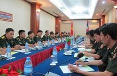 Programme d'échange de jeunes officiers Vietnam-Laos