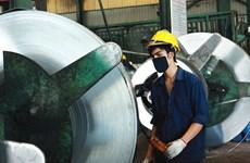 L'indice de production industrielle en hausse de 7,6% en septembre