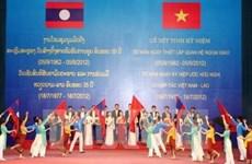 Renforcement de la coopération intégrale entre Quang Nam (Vietnam) et Sekong (Laos)