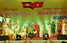 Ouverture de la foire commerciale du Vietnam 2016 au Cambodge