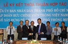 Hô Chi Minh-Ville et VNPT coopèrent dans l'établissement de la ville intelligente