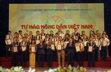 Publication de la liste des agriculteurs exemplaires du Vietnam en 2016
