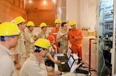 La centrale thermique de Duyên Hai 1 produit 15,3 milliards de kWh depuis janvier