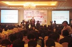 Le Vietnam cherche à attirer des investisseurs japonais dans l'industrie auxiliaire