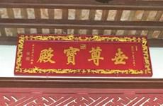L'aventure d'une tablette signée du 8e roi Nguyên