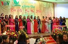 Soirée de gala «Couleurs de l'automne»: Exalter les belles vertus de la femme vietnamienne