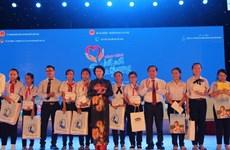 Programmes caritatifs en faveur des enfants de Cân Tho, Dak Lak et Quang Nam