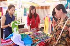Le Vietnam participe à la foire des produits de haute qualité en Chine
