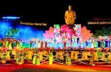 """Festival du chant folklorique """"vi"""" et """"giam"""" de Nghê Tinh 2016"""