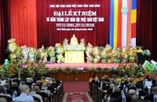 Le 35e anniversaire de l'Église bouddhique du Vietnam célébré dans l'ensemble du pays